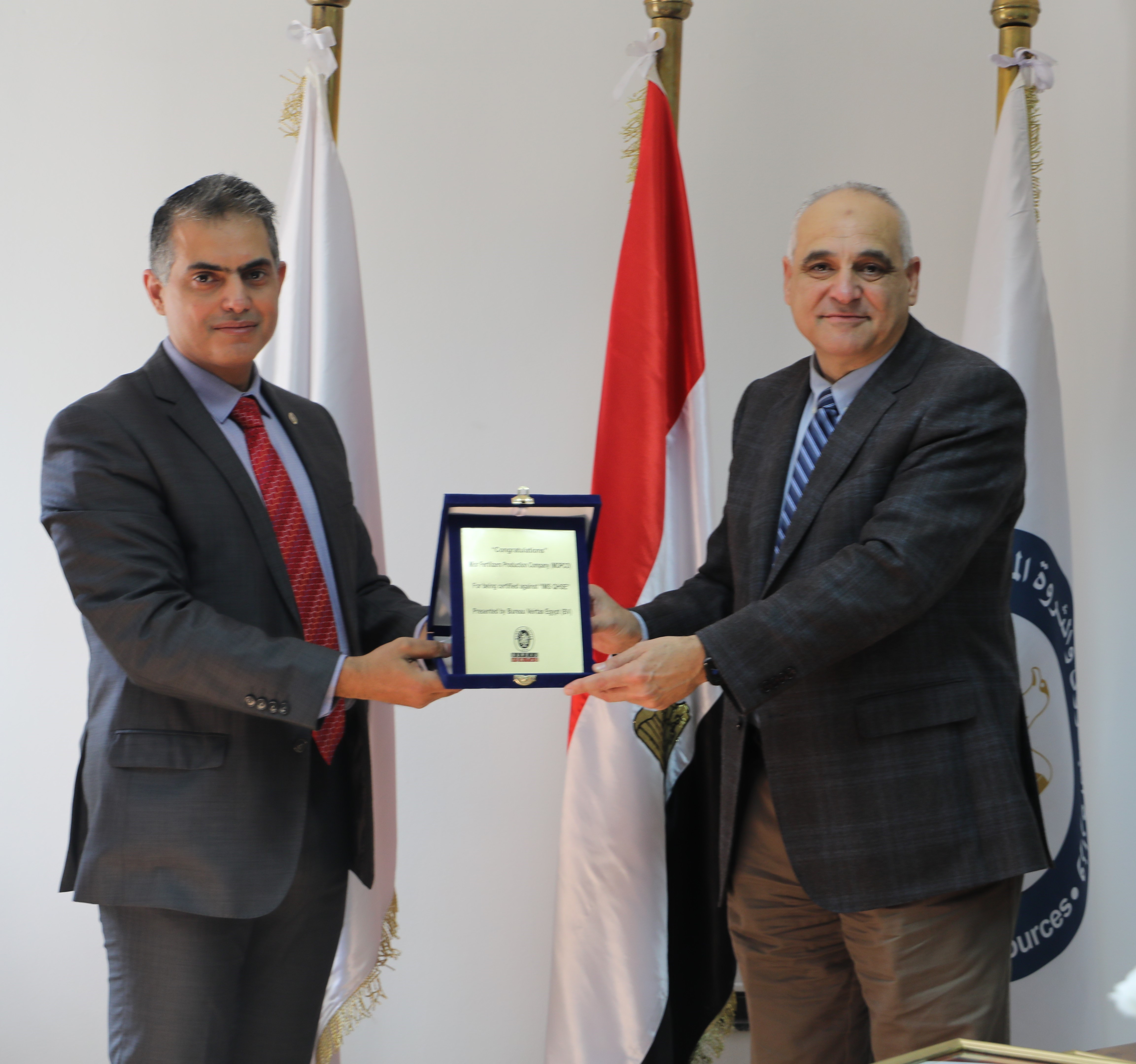 Mopco gets 3 ISO certificates in quality assurance